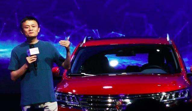 售5.99万 马云投资的车就是不一样,1.5L配四缸,百公里5个油