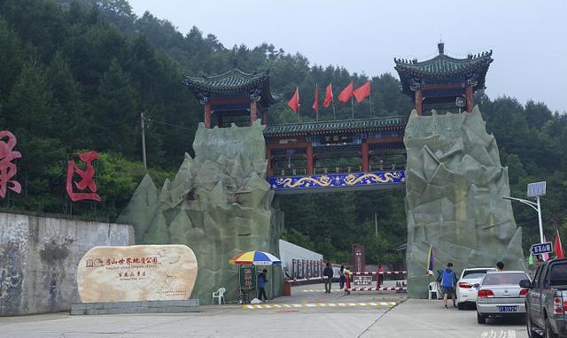 出游提示: 1,百花山是国家aaa级风景区,位于北京市房山区和门头沟区