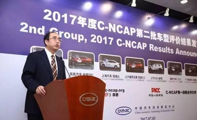 第二批C-<em>NCAP</em>成绩公布 启辰笑傲江湖