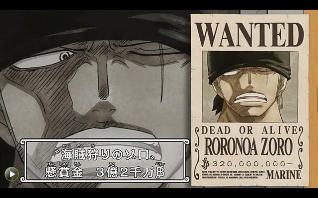 海贼王:草帽团悬赏金最新排行,索隆掉出三大战力!路飞