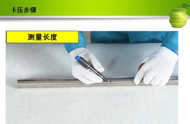 打破水电工传统认知,薄壁不锈钢水管连接竟然是傻瓜式,不用技术