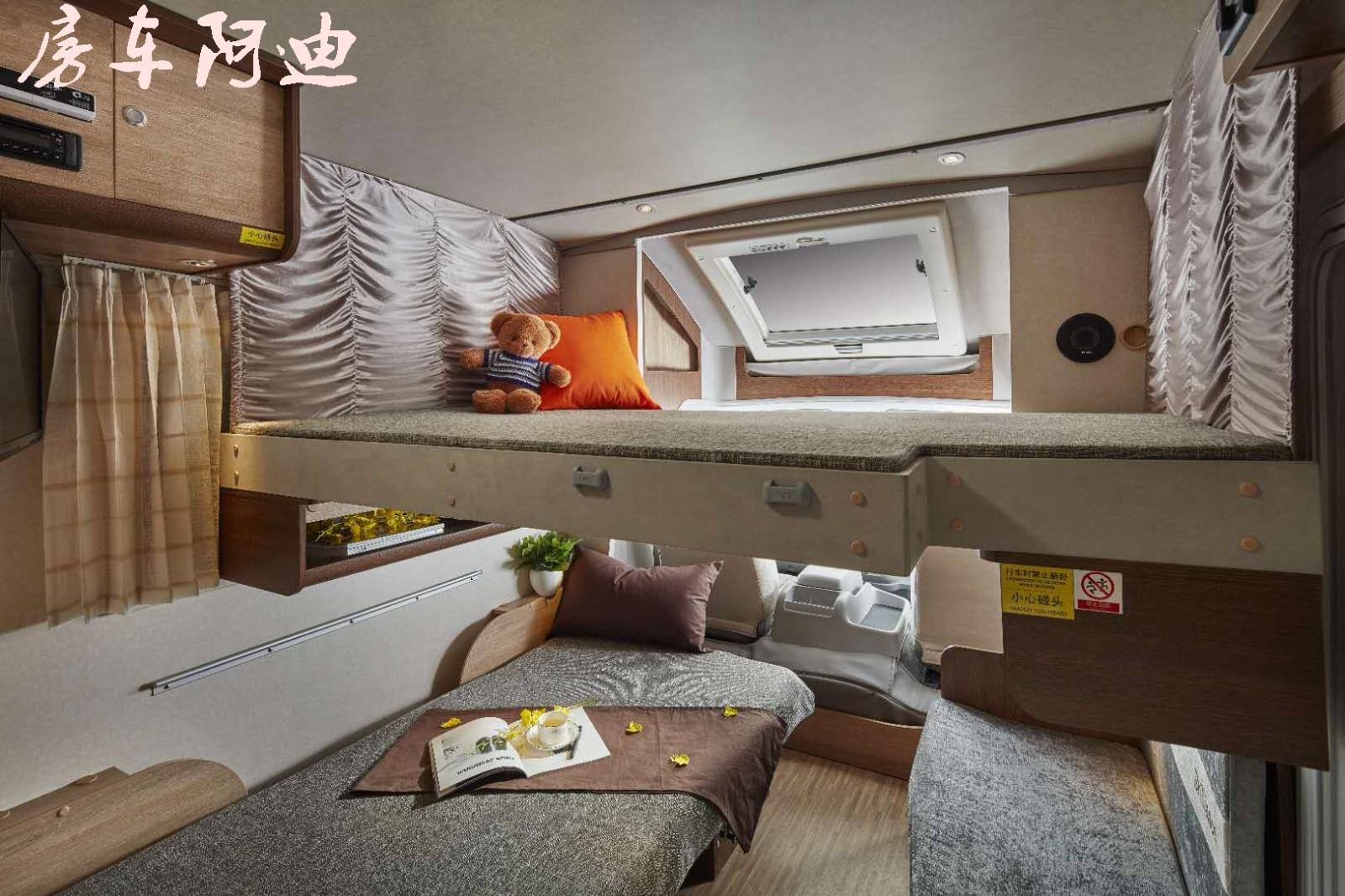 华晨金杯大海狮房车,采用了丰田霸道的动力总成,动力强劲……