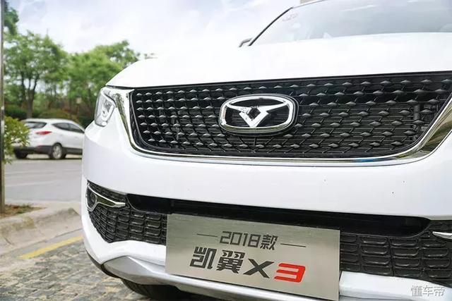 8.69万买顶配,最便宜的互联网SUV出2018款,对标宝骏510!
