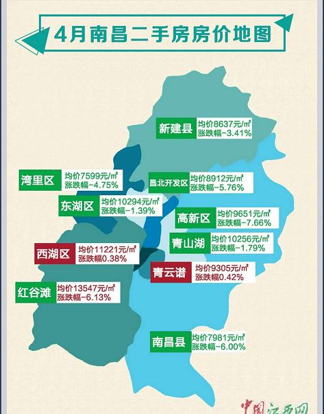 南昌桑海片区规划图