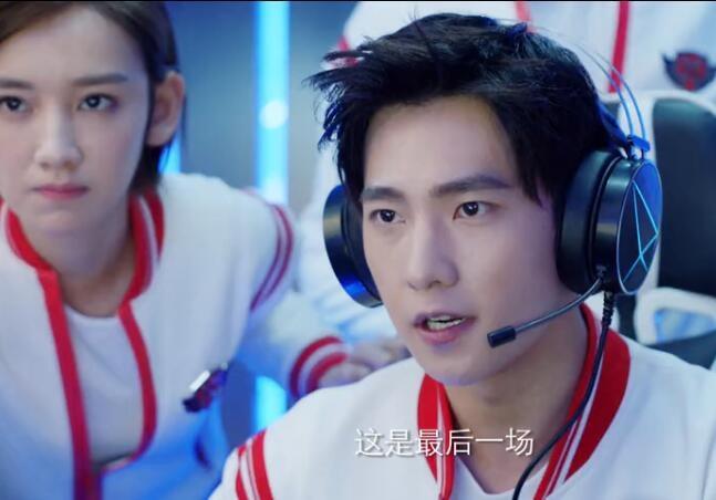《全职高手》叶修再现电子竞技,杨洋真的很适合演大神的角色!