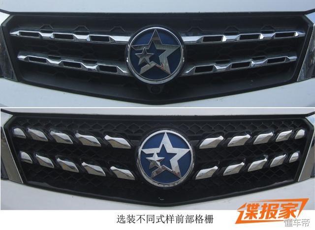 增跨界套件 曝启辰M50V新增车型申报图
