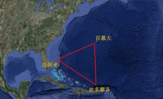 1979年百慕大海域下发现金字塔,疑有连接月球的诡异通道