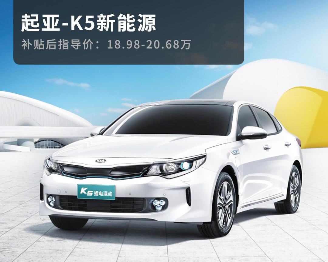 今年这3款新车超省油,最低才1.3L!