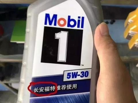 """车主们不要在迷恋""""原厂<em>机油</em>""""了,""""原厂<em>机油</em>""""都是低级货色"""