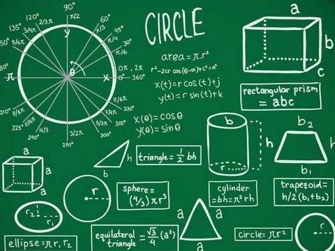 2018高考备考 | 高中数学常用公式及常用结论200条,超全汇总