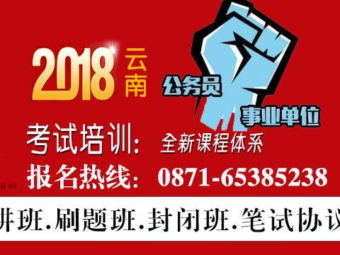 2019云南德宏州事业单位招聘资格复审合格人员名单及技能测试岗位考生成绩