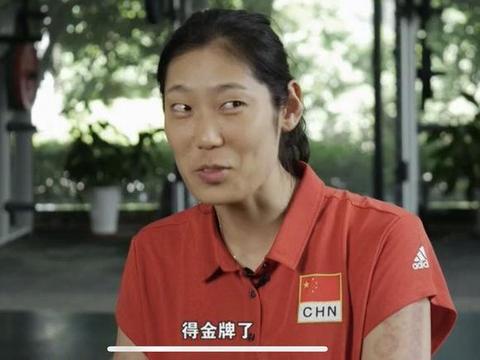 表情大全 奥运会朱婷表情包 > 中国里约奥运女排朱婷王之蔑视表  中国