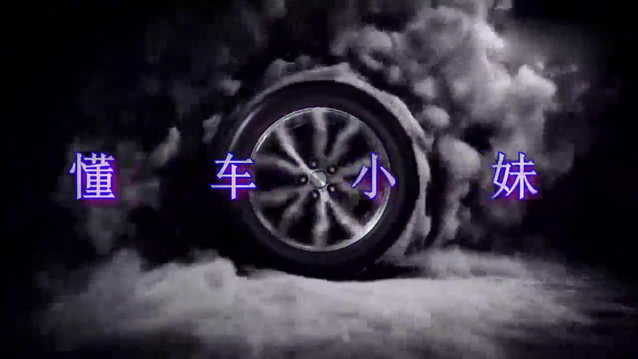 2017本田思域也不过如此!这款本田新车才是王!