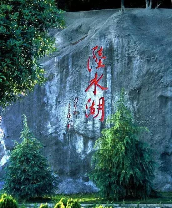 现将拟批准国家4a级旅游景区为下列8家景区:襄阳保康九路寨生态旅游区