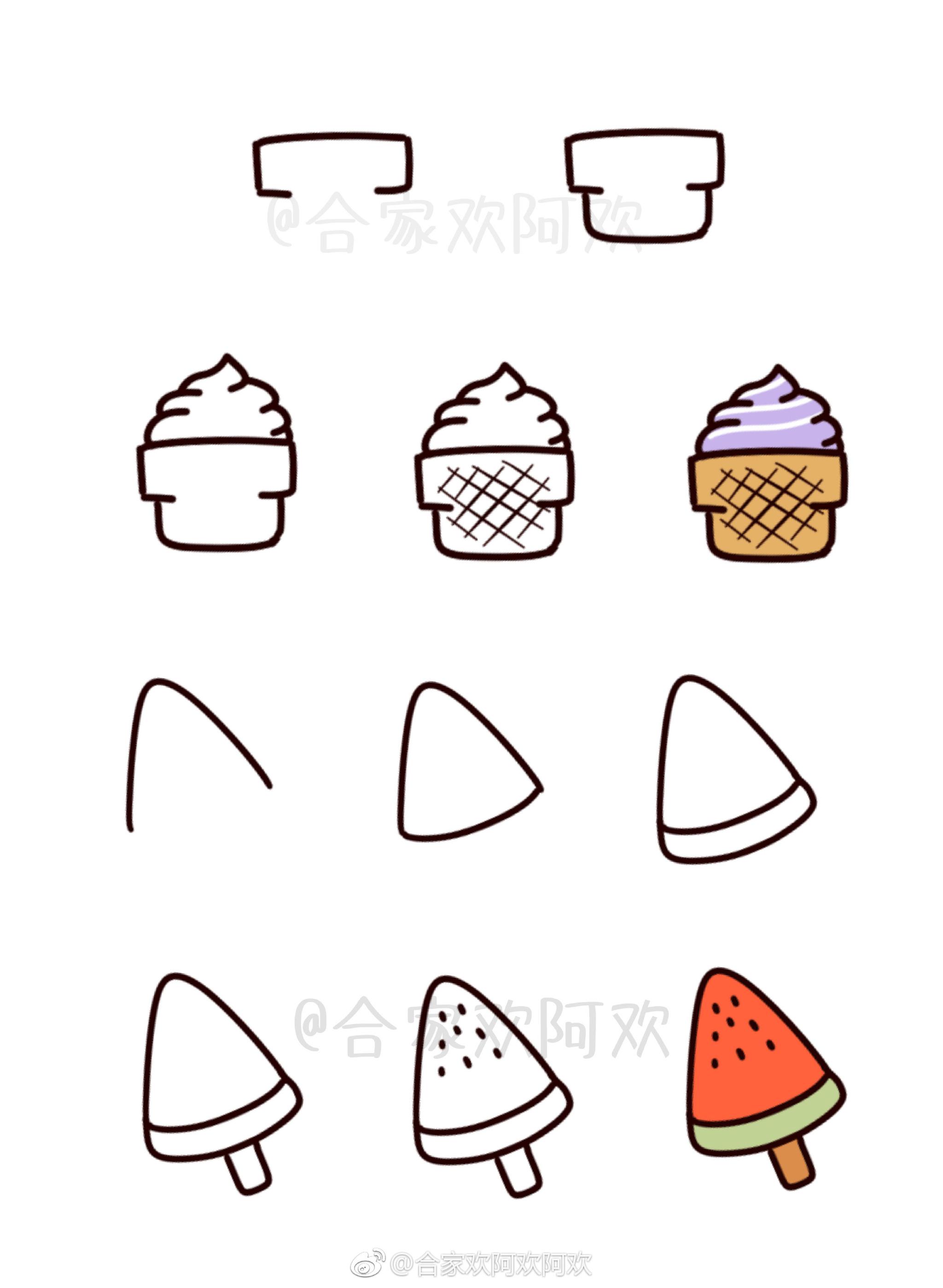 夏天就要吃冰棍~一组冰棍雪糕简笔画送给你们