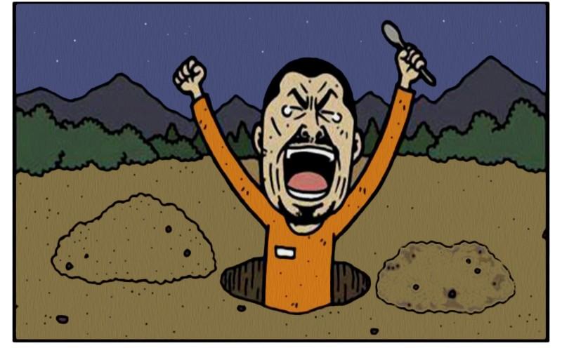 搞笑漫画:挖洞越狱努力的男人漫画之渊狂徒图片