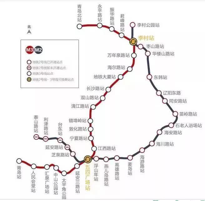 2018青岛地铁最新班车时间表,衔接公交站点,游玩