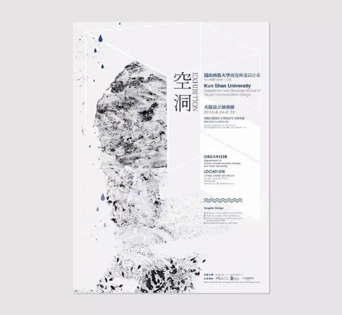 左右构图的风格海报v风格古罗马室内设计版式图片