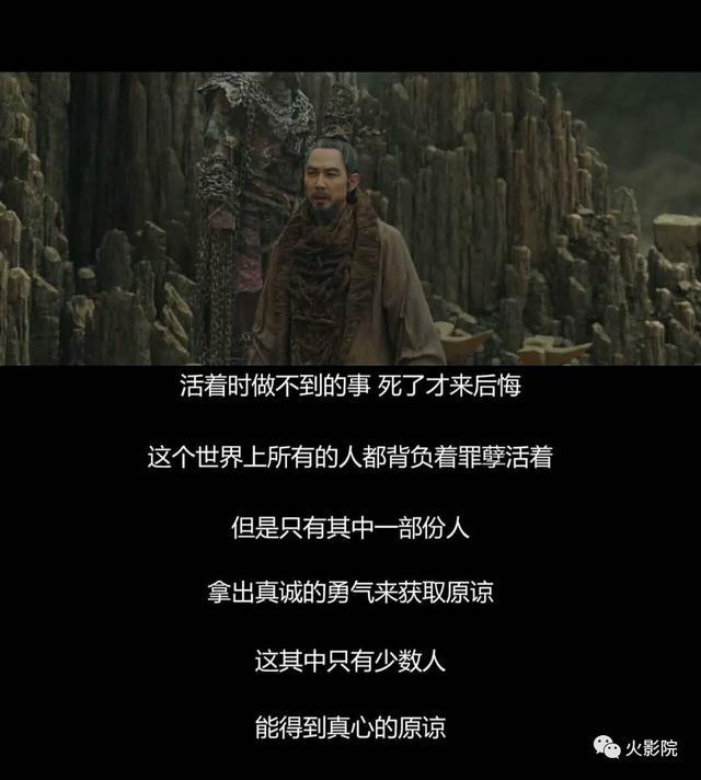 《与神同行》刷新韩国电影票房?为啥都说这纪录最该被老电影(地道战)图片