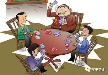 还敢赌博吗?英德浛洸警方现场抓获10名涉赌人员!