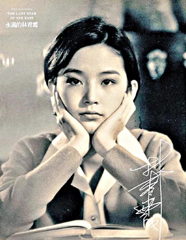 在日本引起热议的1973年女学生照片,原来主角是林青霞图片