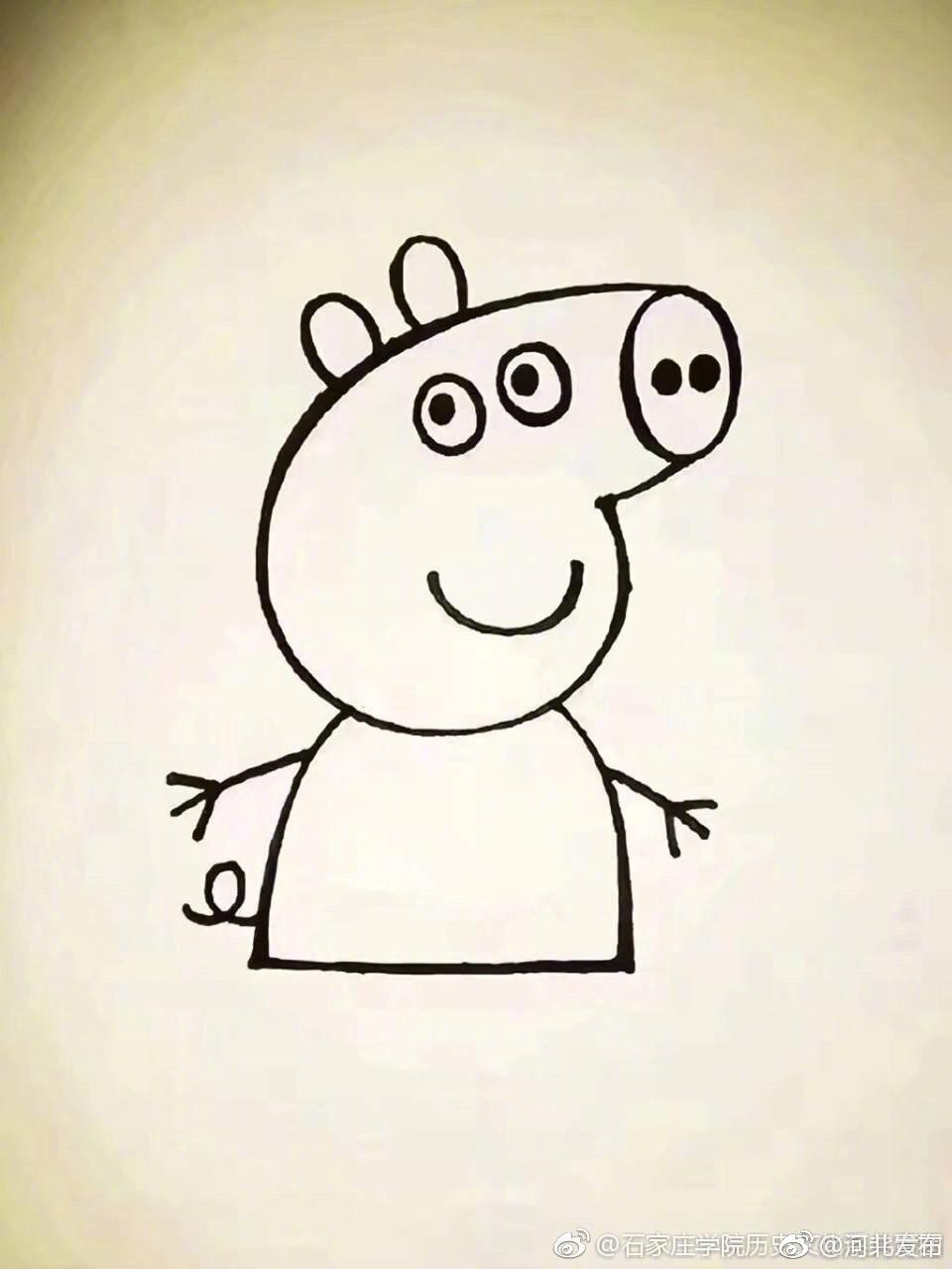 小猪佩奇简笔画,社会人了解一下