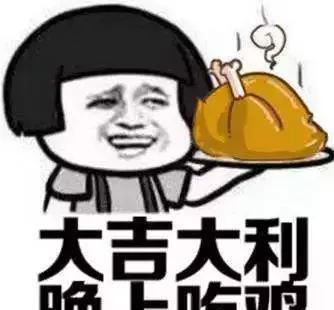 吃鸡简笔画图片大全