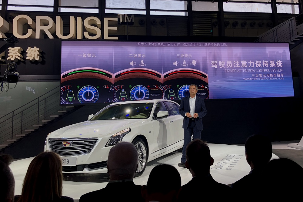 凯迪拉克Super Cruise来中国了,驾驶辅助如何玩得安全又酷?