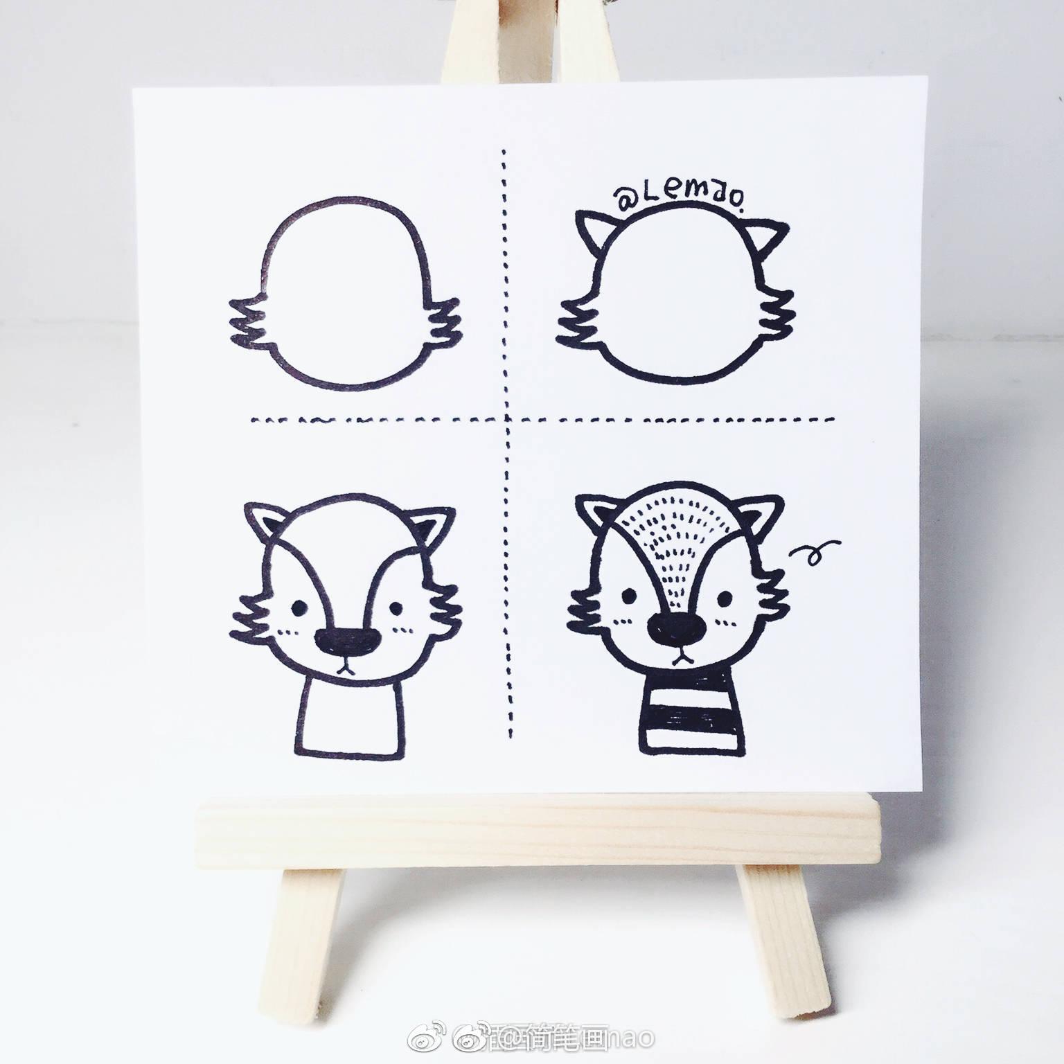 简单可爱的四步简笔画小动物教程(by:插画师lemao)