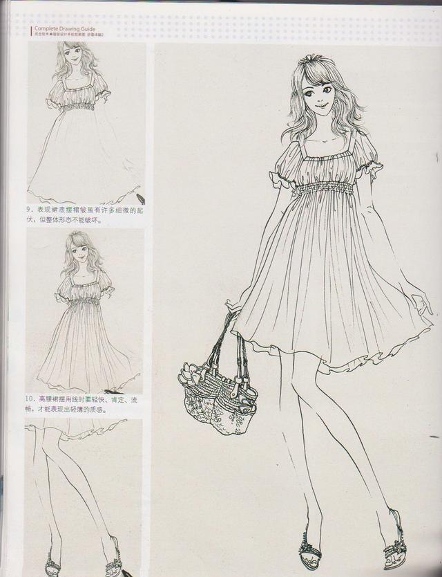 服装设计手绘效果图步骤详解-高腰印花连衣裙(钢笔淡
