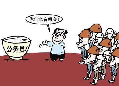 2018年江西省考公务员考试报名指导,成功上岸的人都用