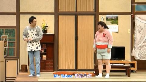 太火!被日本搞笑艺人编成段子~(内含正规TWICE版本呀卖呆)