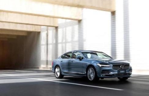 2019款旗舰车型沃尔沃S90会更加优秀吗?消费者会买单吗