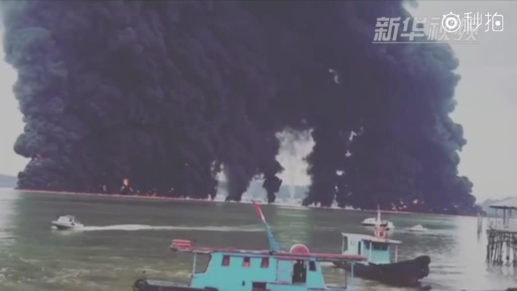 印尼巴厘巴板湾一货船起火
