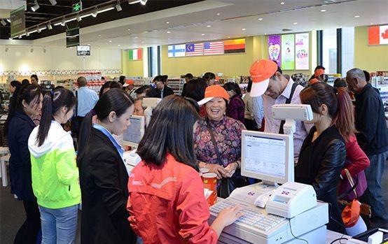 购物天堂,创业乐园——令人向往的深圳前海自贸区
