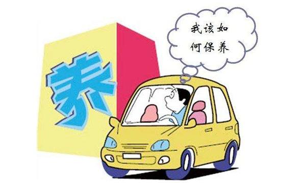 汽车不做保养只换机油可行吗?