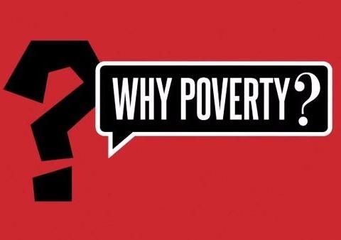 """脱离""""隐形贫困人口"""",你需掌握这十条法则"""