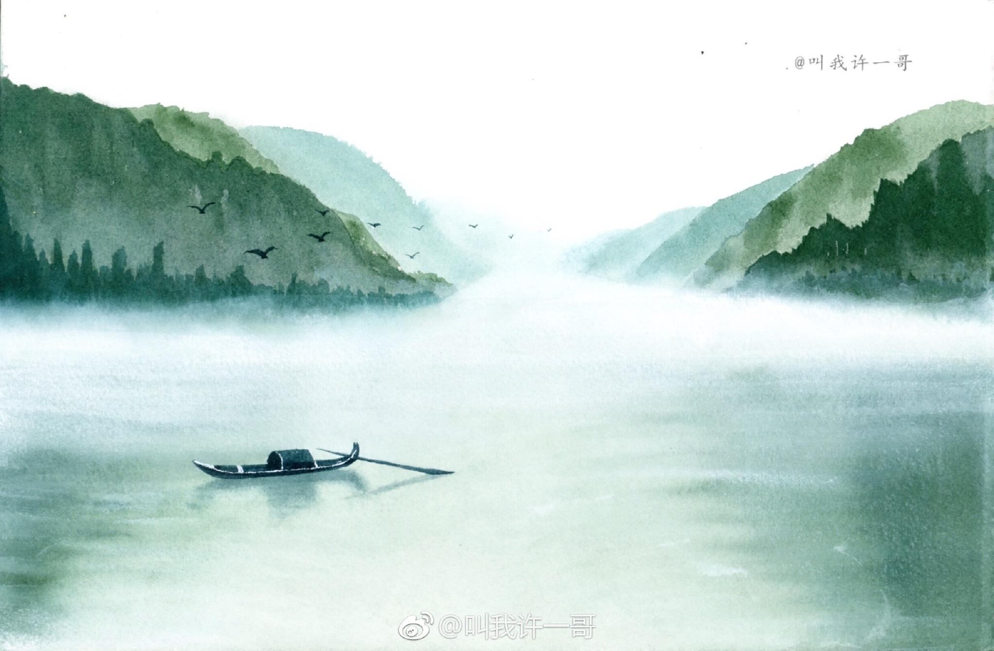 那山,这水轻纱漫舞,云蒸霞蔚水彩手绘古风山水图作者
