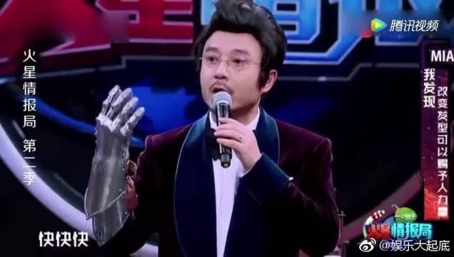 火星情报局:薛之谦换了个短发,真的很帅,现场响长发的发型想留男生应该怎么留图片