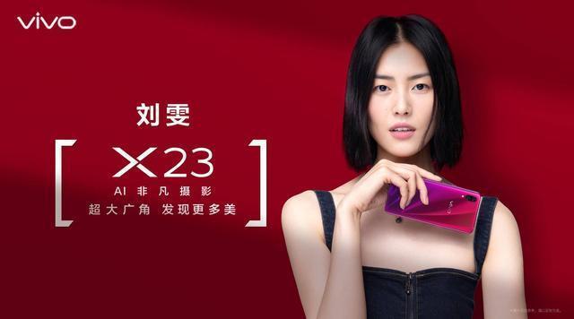 x23手绘海报