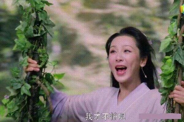 《香蜜》杨紫荡秋千时的