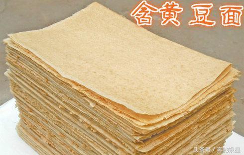 4,五香煎饼:是用油,葱,盐,辣椒等为原料加入面糊摊制而成.
