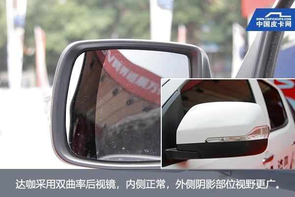 颜值兼具硬实力 皮卡中国行实拍庆铃达咖