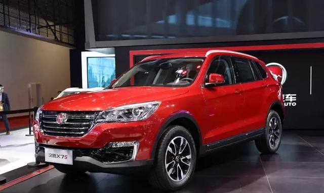 汉腾X7S/X7三擎混动版将于广州车展上市