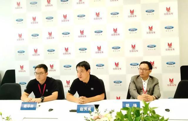 前8月销量增6成!江铃特顺轻客行业霸主又造了一款新车