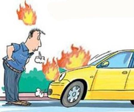 怎么防止汽车自燃 不让你的车上火