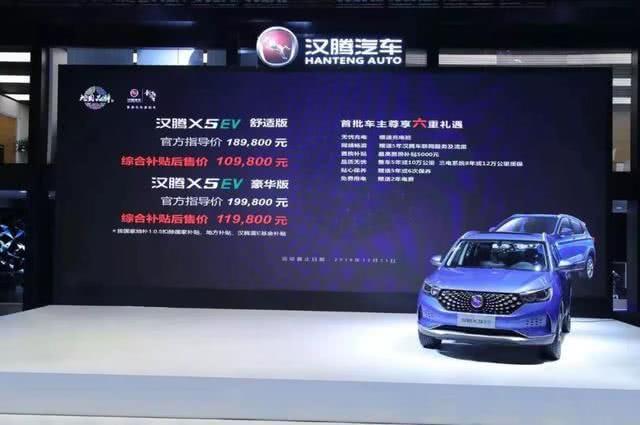 广州车展竟成为新能源的狂欢盛宴
