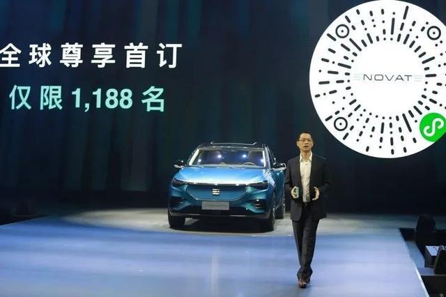 """新车驾到 汽车市场又多一个新品牌,ENOVATE能否突破""""天际""""?"""