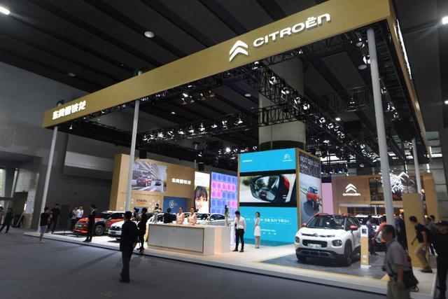 天逸、云逸、C3-XR重磅亮相广州车展,百年雪铁龙实力最佳展现