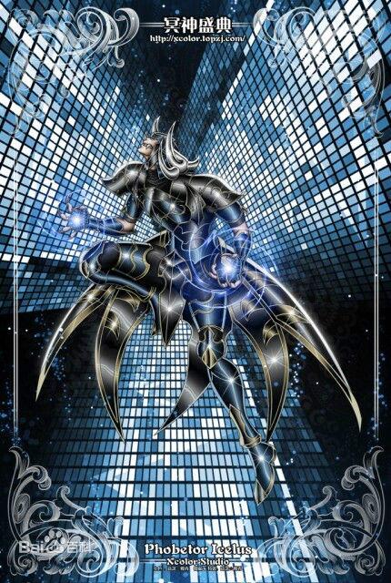 圣斗士:阿斯都认可的强大力量,会是怎么样的一颗魔星?
